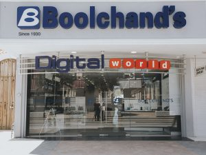 boolchands store front windows doors mexim caribbean aruba